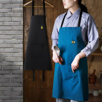 apron Leather black, leather khaki, embroidery black, embroidery dark blue Sleeveless apron Simplicity Average size LD8937 At home public no Solid color