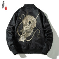 Jacket Other / other Fashion City Black spring and autumn, black cotton winter S,M,L,XL,2XL,3XL thick standard Other leisure winter New polyester fiber 100% Long sleeves Wear out stand collar Chinese style youth routine Zipper placket 2019 Rib hem No iron treatment Closing sleeve Animal design other