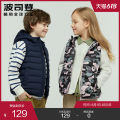 Down Jackets The cap is not detachable Solid color polyester White duck down 90% Bosideng / Bosideng Children, female, male Four, five, six, seven, eight, nine, ten, eleven, twelve T00131003 have cash less than that is registered in the accounts Zipper shirt leisure time
