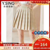 skirt Autumn 2020 XS,S,M,L,XL Yellow check Short skirt commute Natural waist A-line skirt lattice Type A 25-29 years old DSY0073BQ006 91% (inclusive) - 95% (inclusive) gorgeous clothing polyester fiber zipper Korean version