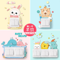 Switch sticker 1 tablet other animal set Ilandot