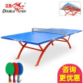 Table tennis table 318b table tennis table 318a table tennis table 318 table tennis table 317 table tennis table Double fish 318A Spring 2012 yes