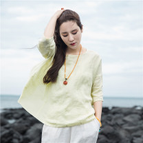 T-shirt Light yellow, light gray green, white S,M,L Summer 2021 three quarter sleeve Crew neck easy Regular routine commute hemp 96% and above 25-29 years old literature Ma Lin 18SS628