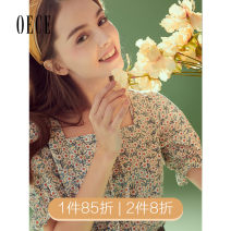 shirt Pale yellow XS,S,M,L Summer 2020 other 96% and above Short sleeve commute square neck Socket routine Broken flowers 25-29 years old Self cultivation Oece lady 202FB375