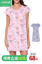 Nightdress A&B Blue peony, pink peony L,XL,XXL Simplicity Short sleeve Leisure home Middle-skirt summer Plants and flowers youth Crew neck printing Modal fabric G640