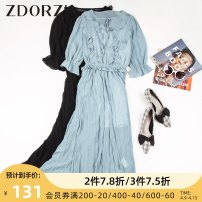 Dress Summer 2020 Bean green black S M L XL XXL Mid length dress Two piece set Short sleeve commute V-neck Elastic waist Solid color Socket A-line skirt bishop sleeve 25-29 years old Type X Zdorzi / Zhuo Duozi lady Bow and ruffle with Auricularia auricula lace More than 95% Chiffon polyester fiber