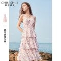 Dress Summer 2021 Pink Purple S M L XL Mid length dress Sleeveless other High waist other Socket Cake skirt 25-29 years old Type A thinking of an old acquaintance on seeing a familiar scene Ruffle printing 61207DS02A475 More than 95% Chiffon polyester fiber Polyester 100%