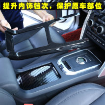 Car interior patches / stickers Che ya Discover Shenxing interior decoration sticker Door handle knob door internal control panel handbrake instrument panel console air outlet other ignition gear handle steering wheel set other