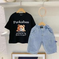 T-shirt Black (stock) Three bears Castle Five, seven, nine, eleven, thirteen, fifteen, seventeen, nineteen neutral other other Cotton 95% other 5% 2, 3, 4, 5, 6, 7, 8, 9, 10 years old