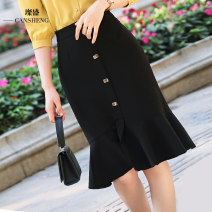 skirt Spring 2020 S M L XL XXL XXXL XXXXL black longuette commute Natural waist Ruffle Skirt Solid color Type X 30-34 years old 91% (inclusive) - 95% (inclusive) Can Sheng polyester fiber Ol style Polyester fiber 93.3% polyurethane elastic fiber (spandex) 6.7% Pure e-commerce (online only)