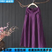 Casual pants Purple, sapphire blue, white, black, khaki, hemp M [110 kg internal wear], l [110-125 kg], XL [125-140 kg], 2XL [140-155 kg], 3XL [155-170 kg], 4XL [170-190 kg] Spring 2021 Ninth pants Wide leg pants High waist original routine 81% (inclusive) - 90% (inclusive) Tagkita / she and others