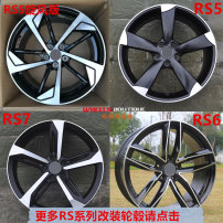 hub Jinfei aluminium alloy five thousand five hundred and seventeen 16x7J 17X7.5J 18X8J 19x8.5J 20X9J