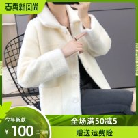 woolen coat Winter 2020 M,L,XL,2XL,3XL,4XL polyester 81% (inclusive) - 90% (inclusive) have cash less than that is registered in the accounts Long sleeves polyester fiber Imitation fabric