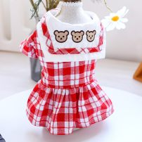 Pet clothing / raincoat currency Dress Xs-bust 31-35cm, length 19-21cm, s-bust 36-40cm, length 24-26cm, m-bust 41-45cm, length 28-30cm, l-bust 45-49cm, length 34-36cm, xl-bust 50-54cm, length 38-40cm Other / other leisure time
