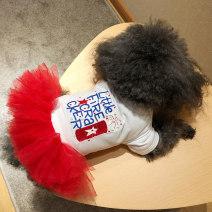 Pet clothing / raincoat Dog Dress XS - bust 29-33cm, length 18-22cm, s-bust 35-39cm, length 24-28cm, m-bust 37-41cm, length 27-31cm, l-bust 45-49cm, length 33-37cm, XL - bust 50-54cm, length 38-42cm Other / other leisure time cotton
