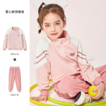 suit Other / other Pink, pink 071, purple 071 110cm,120cm,130cm,140cm,150cm female spring and autumn leisure time Long sleeve + pants 2 pieces routine There are models in the real shooting Zipper shirt nothing Solid color other Expression of love T22049 Three, four, five, six, seven, eight, nine