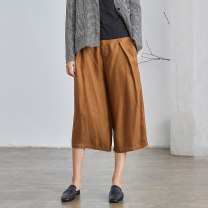 Casual pants brown XS S M L XL Summer 2021 Cropped Trousers Wide leg pants Natural waist commute routine 25-29 years old K2773 Q.TU hemp literature pocket hemp Flax 35% others 65% Pure e-commerce (online only)