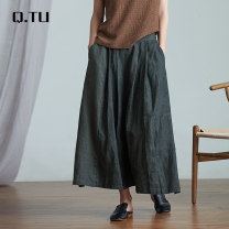 skirt Summer of 2019 XS S M L XL Dark grey green longuette Versatile Natural waist other Solid color 30-34 years old Q2084 More than 95% Q.TU hemp Flax 100%