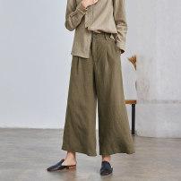 Casual pants Coffee green XS S M L XL Spring 2021 Ninth pants Wide leg pants Natural waist commute routine 25-29 years old 96% and above K2819 Q.TU hemp literature pocket hemp Hemp (hemp) 100% Pure e-commerce (online only) Asymmetry