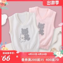 Vest neutral 73cm,80cm,90cm,100cm Labi baby / Rabbi spring and autumn routine No model Socket Cartoon Solid color Class A Chinese Mainland 3 months, 6 months, 12 months, 18 months, 2 years, 3 years