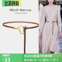 Belt / belt / chain Double skin leather Black, coffee, brown female belt Versatile Single loop Youth, youth, middle age Smooth button Geometric pattern Glossy surface 1cm alloy Bare body, heavy line decoration