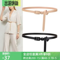 Belt / belt / chain top layer leather female belt Versatile Single loop Youth, youth, middle age Smooth button Glossy surface soft surface 1.5cm alloy alone