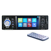 Car MP3 / MP4 12V-24V DC Car MP5 Jin Shengda No memory The official standard Package A 12V MP1 MP2 WAV MP3 APE Three bags of shop AVI AMV VOB MPEG RM RMVB VOD MPEG-4 Car integration 4016C SD card other With remote control FM radio support Bluetooth TFT other 5m and below