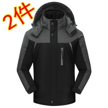 pizex male Other / other other other 201-500 yuan Black + [socks, red + [socks, blue + [socks, army green + [socks, socks, 1 pair] L,XL,4XL,5XL,XXL,XXXL Winter, autumn Warm, breathable, windproof, waterproof Autumn 2020 Mountaineering, camping, outing China Fold, make old Travel outdoors routine