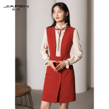 Dress Spring 2020 orange S M L XL Middle-skirt Two piece set Sleeveless commute middle-waisted Solid color Others 30-34 years old Type X Jiafen Ol style D01142E More than 95% polyester fiber Polyester 100% Pure e-commerce (online only)