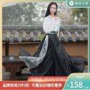 Hanfu 96% and above Summer 2021 Black horse face skirt, crab shell green vertical collar cardigan 155 / spot, 160 / spot, 165 / spot, 170 / spot, 155 / pre-sale, mid May shipment, 160 / pre-sale, mid May shipment, 165 / pre-sale, mid May shipment, 170 / pre-sale, mid May shipment polyester fiber