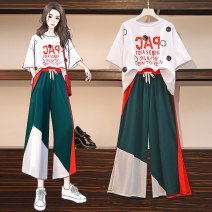 Women's large Winter 2021 Picture color (suit) Large L, large XL, large XXL, large XXL, large XXXL trousers Two piece set commute easy moderate Socket Short sleeve Korean version Crew neck routine Three dimensional cutting routine 25-29 years old 51% (inclusive) - 70% (inclusive) Ninth pants