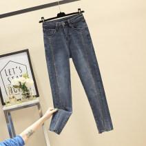 Women's large Summer 2021 Gray blue L (100-120 kg recommended), XL (120-140 kg recommended), 2XL (140-160 kg recommended), 3XL (160-180 kg recommended), 4XL (180-200 kg recommended) trousers singleton  commute Self cultivation Korean version JFL1F092P655K6020 25-29 years old Diamond inlay trousers