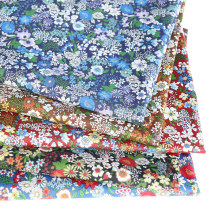 Fabric / fabric / handmade DIY fabric cotton A black ground - 60 - 110 * 45cm, B blue ground - 60 - 110 * 45cm, C red ground - 60 - 110 * 45cm, D blue ground - 60 - 110 * 45cm, e Brown ground - 60 - 110 * 45cm Loose shear piece Plants and flowers printing and dyeing clothing Japan and South Korea