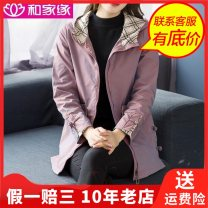 Middle aged and old women's wear Autumn 2020 Fuchsia, sky blue, blue pink 3XL (120-130 kg recommended), 2XL (110-120 kg recommended), 5XL (140-155 kg recommended), 4XL (130-140 kg recommended), XL (90-110 kg recommended), 6xl (155-165 kg recommended) fashion Jacket / jacket easy singleton  Cardigan