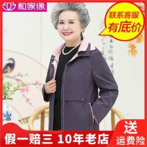 Middle aged and old women's wear Autumn 2020 leisure time Jacket / jacket easy singleton  Solid color Over 60 years old Cardigan moderate Hood Medium length (length 50-70cm) routine He Jiayuan pocket polyester 96% and above zipper