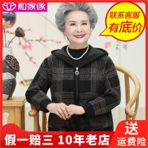 Middle aged and old women's wear Autumn 2020 Black, red, grey 125,115,120,110 leisure time Jacket / jacket easy singleton  Retro Design Over 60 years old Cardigan moderate Hood Medium length (length 50-70cm) routine HJY2007-416 He Jiayuan pocket polyester 96% and above zipper