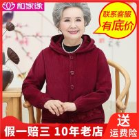 Middle aged and old women's wear Autumn 2020 Red, pink, navy 4XL (recommended 135-150 kg), 5XL (recommended 150-165 kg), XL (recommended 90-110 kg), 2XL (recommended 110-125 kg), 3XL (recommended 125-135 kg) fashion Jacket / jacket easy singleton  Solid color Over 60 years old Cardigan moderate Hood