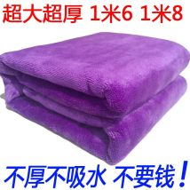 Car towel Odie Superfine fiber 160 * 60 (400g blue) 160 * 60 (400g coffee) 160 * 60 (400g purple) 180 * 60 (450g blue) 180 * 60 (450g purple) 180 * 80 (600g blue) 180 * 80 (600g purple) 180 * 80 (600g coffee) 180 * 80 (600g gray) One hundred and eleven Multifunctional towel