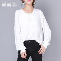 T-shirt white S M L Autumn of 2018 Long sleeves Crew neck easy Regular other commute Viscose 96% and above 25-29 years old Simplicity love Pupufeng JC2S12937L Viscose (viscose) 100%