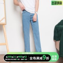Jeans Youth fashion CSO CSO S=76,M=80,L=84,XL=88,2XL=92 blue routine No bullet Regular denim NZ9N025 trousers Other leisure spring youth Loose straight tube Exquisite Korean style 2019 Straight foot