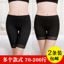 underpants female The average size is 70-110 Jin, the large size is 110-130 Jin, the large size is 130-150 Jin, and the extra large size is 150-220 Jin Other / other 2 Bamboo charcoal fiber boxer middle-waisted Simplicity Solid color middle age More than 95% Modal fabric Safety trousers lesbian