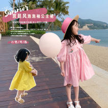 Dress Yellow, pink female Other / other 90 yards, 100 yards, 110 yards, 120 yards, 130 yards, 140 yards Cotton 95% other 5% summer Korean version Short sleeve Solid color cotton A-line skirt Class B 2 years old, 3 years old, 4 years old, 5 years old, 6 years old, 7 years old Chinese Mainland