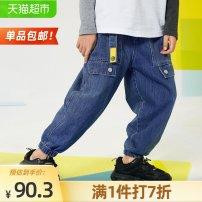 trousers 150cm Blue (spot)