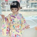 Children's performance clothes Yellow Cherry kimono, neiru, cherry blossom headdress, waist cover, clogs, fan female Chaonai 2, 3, 4, 5, 6, 7, 8, 9, 10, 11, 12, 13, 14 years old solar system