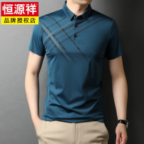 Polo shirt hyz  Fashion City routine 2302 Dousha green, 2302 black, 2302 gray blue, 7385 dark red, 7385 black, 7385 gray blue, 7385 ink blue, 81099 white, 81099 black, 81099 blue M. L, XL, 2XL, 3XL, 4XL (190-205 kg recommended) standard Other leisure summer Short sleeve HYD-12 Basic public routine