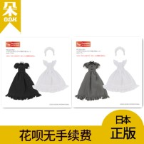 Others Over 14 years old Purchasing agent No return or replacement of original defects Azone Japan 1/12 Official uniform