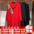 Middle aged and old women's wear Winter of 2018 Red, black, purple L (for 90-120 kg), XL (for 120-135 kg), 2XL (for 135-155 kg), 3XL (for 155-175 kg) fashion overcoat easy singleton  other 50-59 years old Cardigan moderate other Medium length routine Yixi embroidery Embroidery Wool, others other