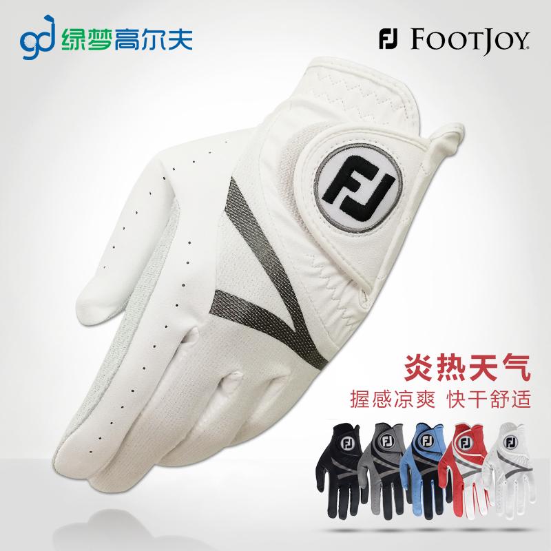 Golf gloves หนังแท้ Footjoy 22 สีสุ่ม 23 สีสุ่ม 24 สีสุ่ม 25 สีสุ่ม 26 สีสุ่ม ชาย footjoy tropicool ฤดูใบไม้ผลิ 2018 มันเป็น