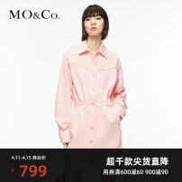 Dress Spring 2020 Cloud purple XS/155 S/160 M/165 L/170 XL/175 Short skirt singleton  Long sleeves street Solid color Single breasted routine 25-29 years old Type H MO & Co. / Moco MBO1DRST06 More than 95% cotton Cotton 100% Pure e-commerce (online only) Europe and America