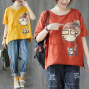 Women's large Summer 2021 White, green, yellow, black, maroon, scarlet Large average size [100-200kg] T-shirt singleton  commute easy moderate Socket Short sleeve Cartoon animation literature Crew neck routine cotton printing and dyeing routine Other / other 25-29 years old pocket